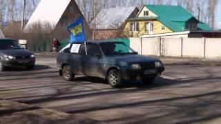 Автопробег ЛДПР в Благовещенске РБ