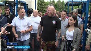 Известный спортсмен Джефф Монсон встретился в Уфе с активистами движения ГТО