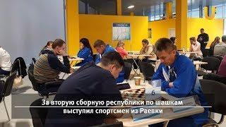 UTV. Новости запада Башкирии за 20 сентября