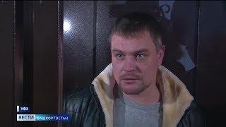 Суд арестовал уфимца, который помог детям и до смерти избил потенциального педофила