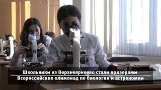 UTV. Новости севера Башкирии за 30 января (Нефтекамск, Дюртюли, Янаул, Татышлы)