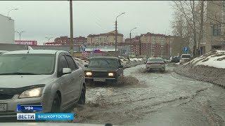 В Уфе из-за снега «тают» дороги и рушатся крыши