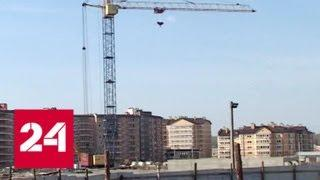 В Ростове-на-Дону отметили новоселье сотни обманутых дольщиков - Россия 24