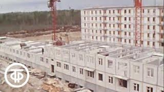 Растет Нижневартовск. Время. Эфир 26.06.1978