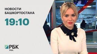 Новости 11.02.2020 19:10