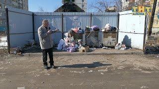 Проблемы мусорной реформы