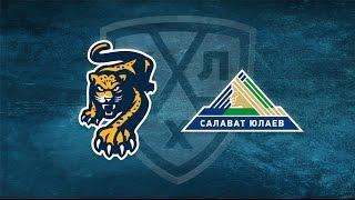 Прямая трансляция матча ХК Сочи -  Салават Юлаев