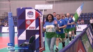 В Уфе впервые состоялся межрегиональный турнир по волейболу среди судей
