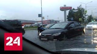 Циклон затопил Петербург, пригрозил Москве и двинулся на Тверь - Россия 24