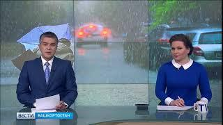 Жителей республики предупреждают об ухудшении погоды