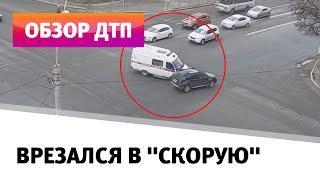 UTV.  В Уфе водитель не пропустил машину «скорой» и врезался в неё