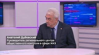 Как в Башкирии реализуется программа «Башкирские дворики»