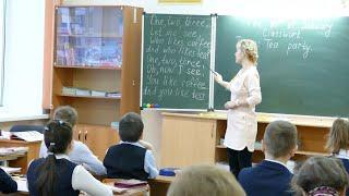 Новости Ишимбая: молодежный форум «Торатау», «Учитель года - 2019» [06.02.2019]