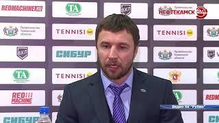 «Торос» - «Рубин»: Сулейманов дисквалифицирован на три матча