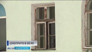 Что ждет ишимбайский роддом: репортаж «Вестей»