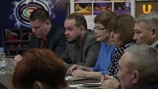 Новости UTV. Актив работников ЖКХ