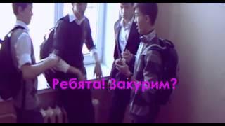 Фильм о Гимназии