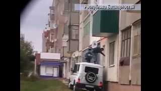Башкортостан наркоманский