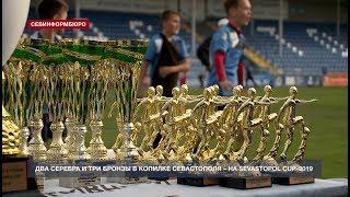 Два серебра и три бронзы – итоги второго международного детско-юношеского турнира Sevastopol cup