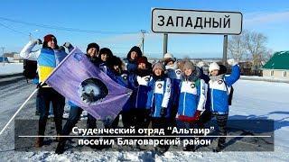 UTV. Новости центра Башкирии за 22 февраля