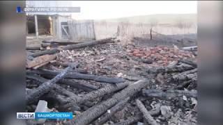 Житель Башкирии спалил семь построек, сжигая мусор на своем участке