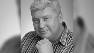 В Уфе после тяжелой и продолжительной болезни ушел из жизни наш коллега Сергей Анацкий