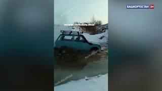 «Полторы минуты стресса»: в Башкирии сняли на видео уходящий под лед внедорожник