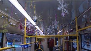 Самый красивый новогодний трамвай Уфы снова станет обычным