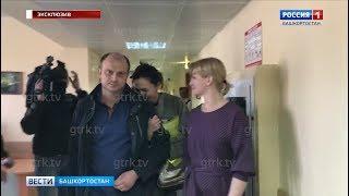 В Уфе Верховный суд оставил Павла Яромчука под домашним арестом