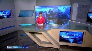 Вести-Башкортостан – 21.01.20