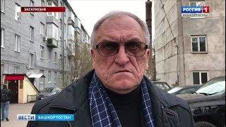 «Чиста полностью»: адвокат Эдуарда Матвеева впервые рассказал о результатах экспертизы