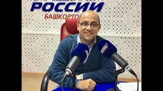 Голос Башкортостана. Павел Самойлин