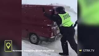 Постановка или поступок: в Сети разгорелся спор о полицейских, спасших людей на трассе в Башкирии