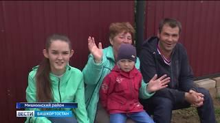 В Мишкинском районе живет семья, вырастившая чемпиона трех олимпийских игр