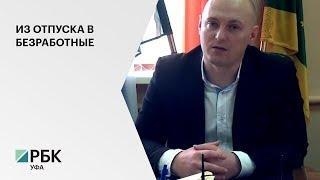 Депутаты Ермолаевского сельсовета приняли отставку главы поселения Романа Барановского