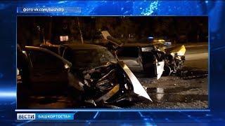 Ночью в Уфе крупная авария произошла