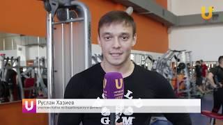 Новости UTV. Руслан Хазиев представит Стерлитамак на Кубке по бодибилдингу и фитнесу