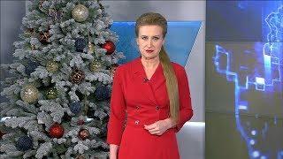 Вести-Башкортостан: События недели - 15.12.19
