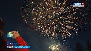 День Победы в Уфе завершился праздничным салютом