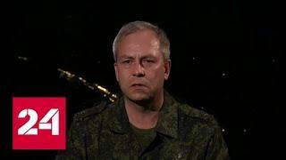 В ДНР загорелся дом после обстрела украинских силовиков - Россия 24