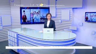 Вести-24. Башкортостан - 05.12.18