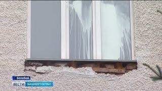 В Белебее начался ремонт роддома, который не работал с 2015 года