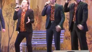 Концерт башкирской эстрады в ГДК г. Белорецка