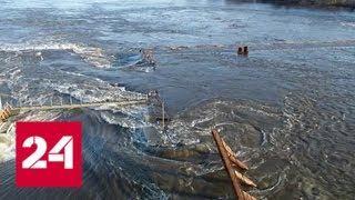 Зону паводка в Подмосковье начали облетать авиапатрули - Россия 24