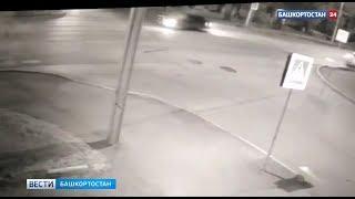 В Уфе водитель легковушки скрылся с места аварии, бросив раненного пешехода и машину – видео