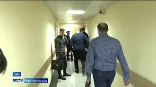 В Уфе отложили апелляцию по громкому делу об изнасиловании дознавательницы