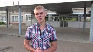 """Путешественник по Кумертау"" КумАПП"