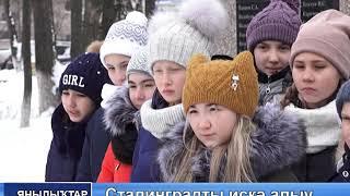 """Новости """"Одной строкой"""" 060219 (на башк. яз.)"""