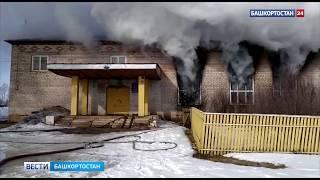 В Башкирии сгорел заброшенный дом культуры: видео