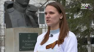 Белоречане присоединились к всероссийскому проекту «Памяти Героев»